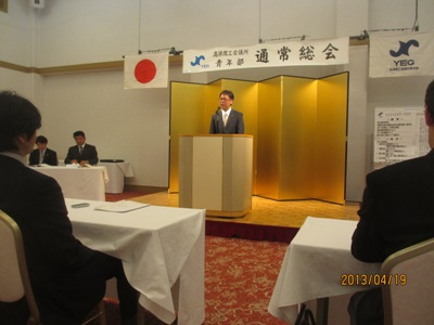 YEG田中新会長20130419