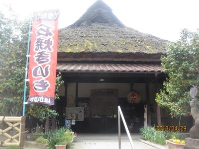 松江いろり20130429