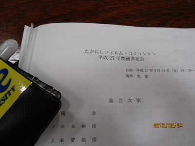 FC20150515