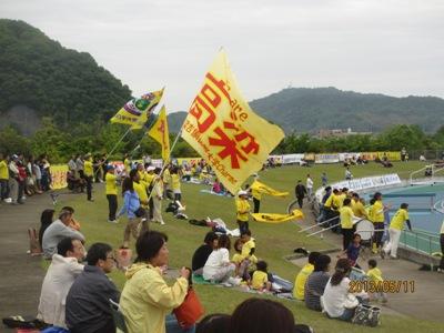 ダービー応援団20130512