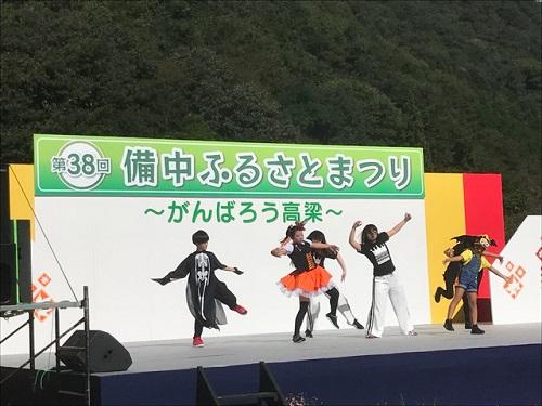 ステージ120181008
