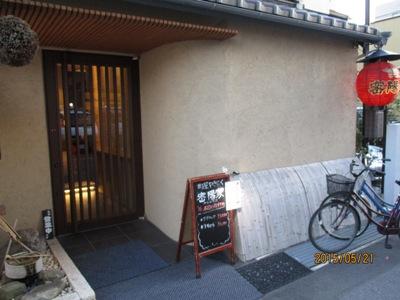 岡山焼肉120150521