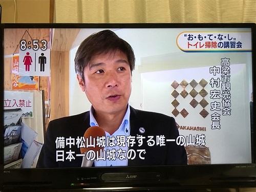 NHK20181011