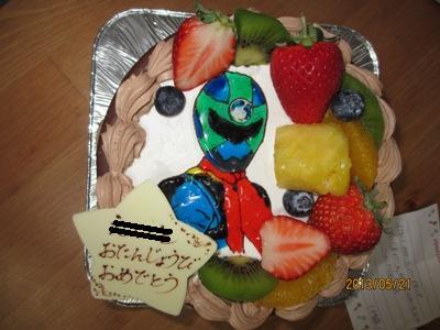 えいとケーキ20130522