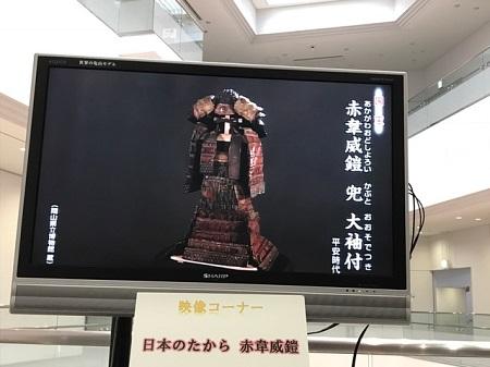 冑20170506
