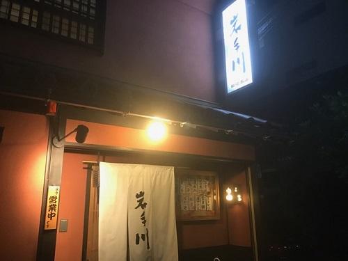 岡山120181020
