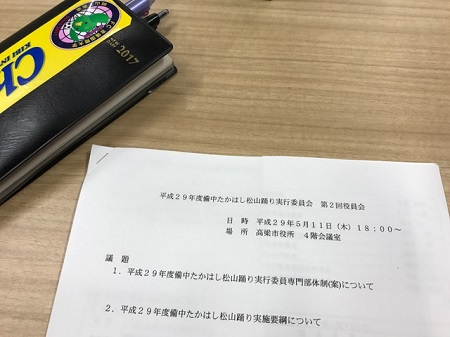 松山220170511