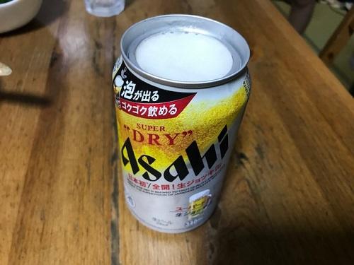 生ジョッキ20210510