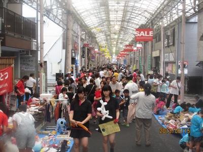 栄町わくわく全体20130615