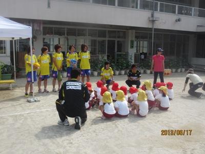 シャルム幼稚園120130617