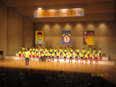 童謡20130622