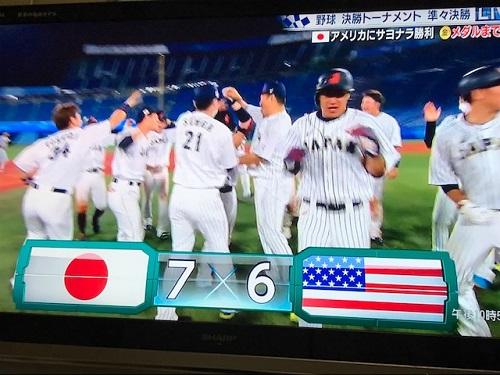 野球20210802