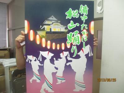 ポスター最優秀20130625