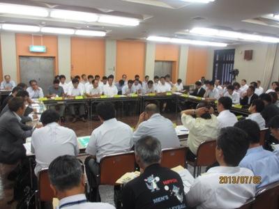 小さな企業会議20130702