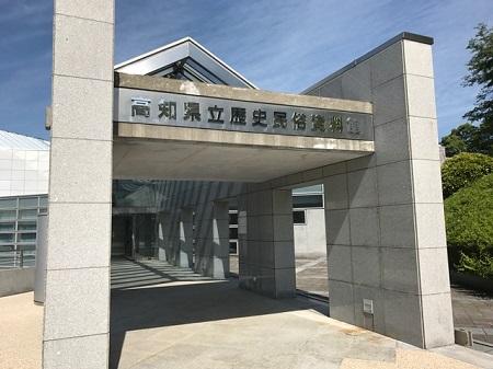 記念館20170604