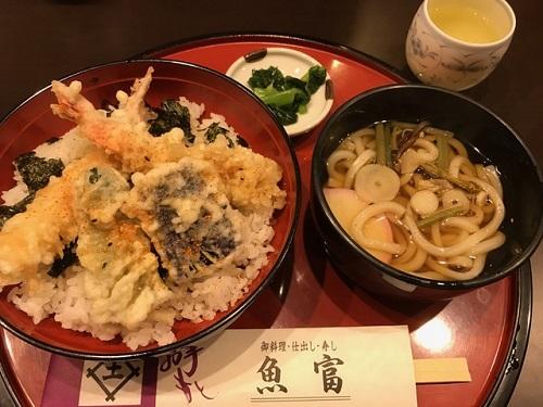 魚富20181109