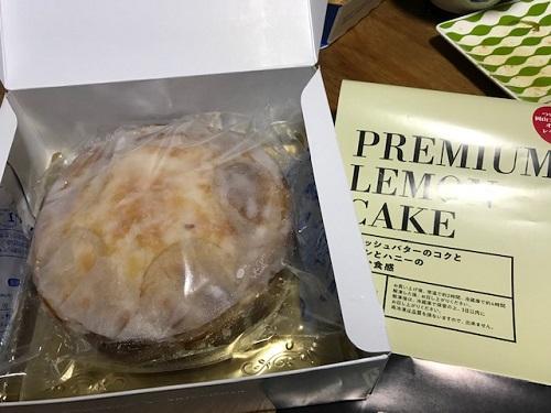 ケーキ20210805