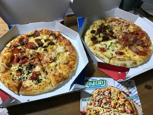 ピザ20210805