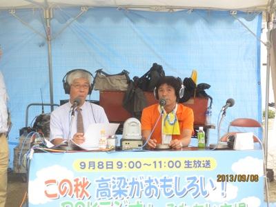 ラジオ20130908