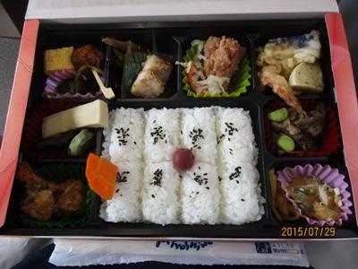 ミヨシノ弁当20150729