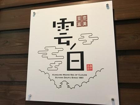 恋美320170619