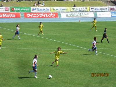シャルム試合20130929