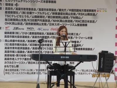 ななみ20131006