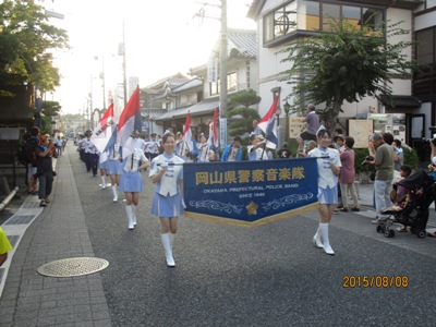 矢掛県警20150808