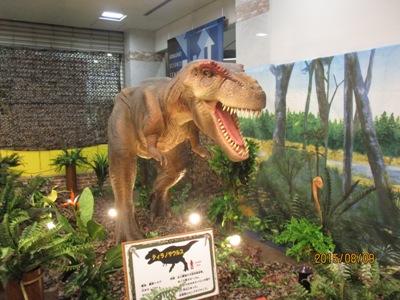 ライフパーク恐竜20150809