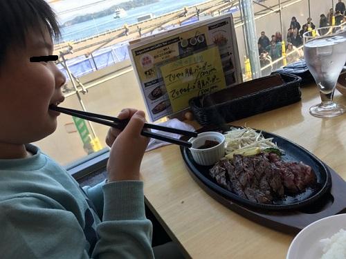 お肉320190103