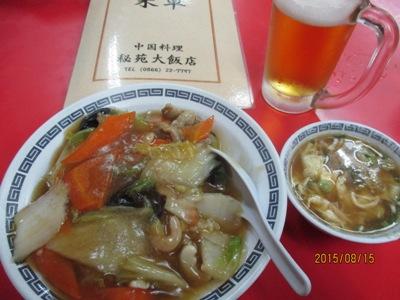 中華丼20150815