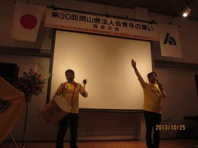 シャルム20131025