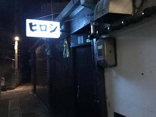 ひろし20190110