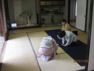 武家お茶20131103