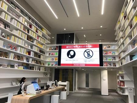 図書館20170706