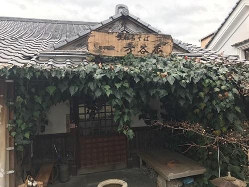 方谷庵120190201