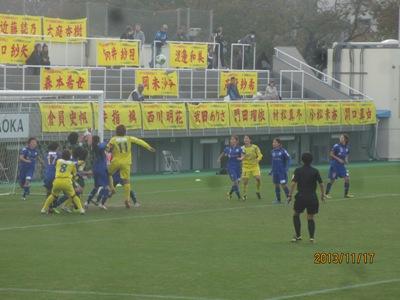 試合20131117