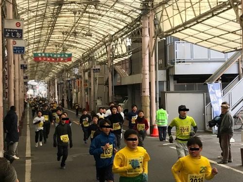 マラソン220190210
