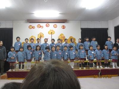 幼稚園発表会20131130