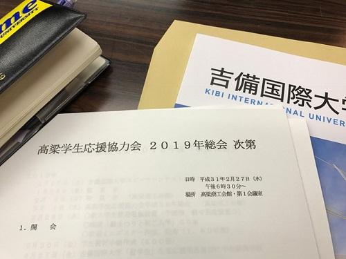 学生20190227