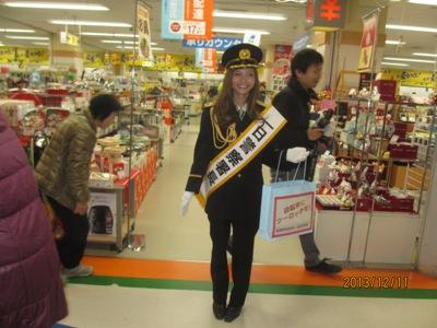 ななみ20131211