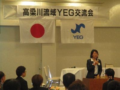 YEG伊藤市長20150926