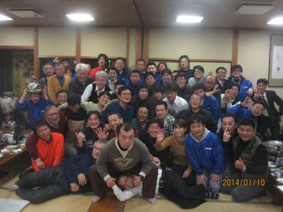 青協全体20140110