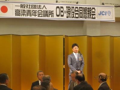 jc山田20140117