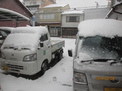 雪20140208