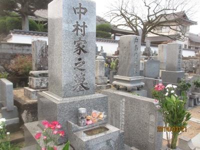 お墓20140321
