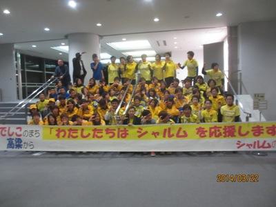 シャルム記念20140322