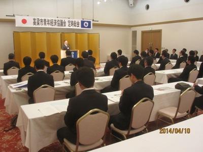 青協総会20140410