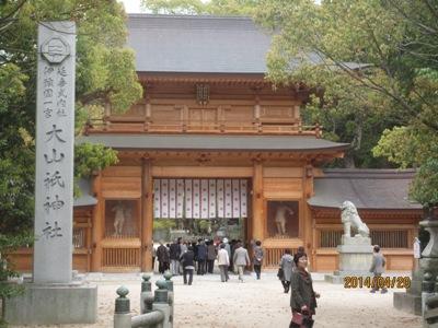 大山祇神社20140420