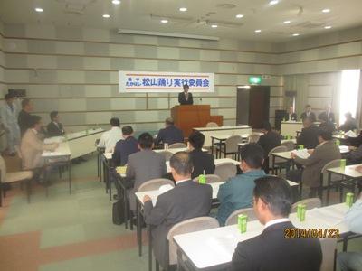 第1回実行委員会20140423